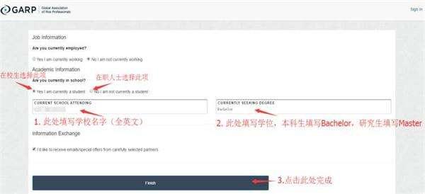 FRM考试报名,FRM网上报名