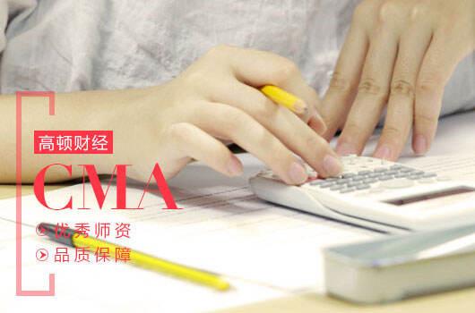 中国内地CMA持证人已超过1万人次(截止2017年12月)