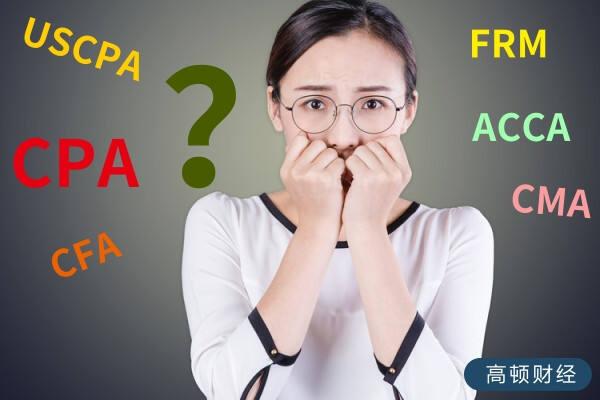 CMA是什么意思?2018年CMA考试相关信息一览表