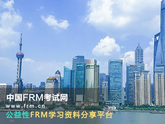 FRM报名费,FRM注册费,FRM考试费