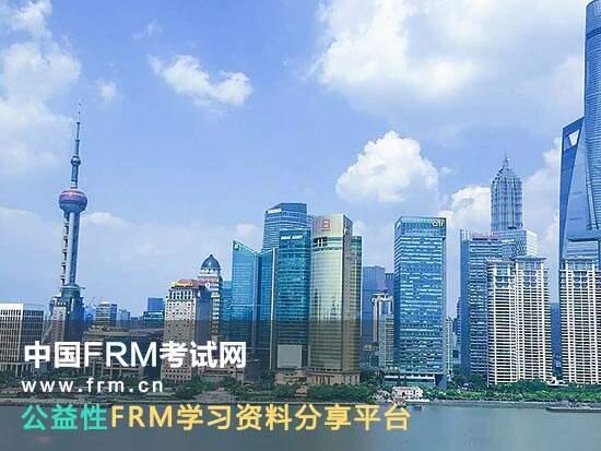 FRM考试时间,FRM考试注意事项