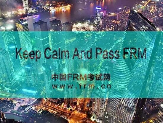 FRM考试,FRM注意事项