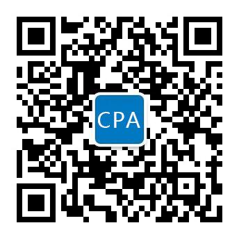 CPA公众号