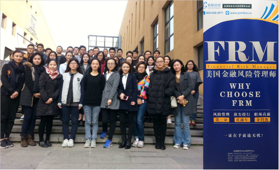 贺2016年5月FRM 1级周末班隆重开课