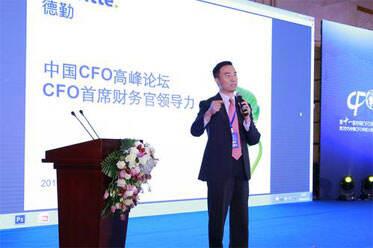 ACCA会员荣获中国CFO年年度杰出贡献奖