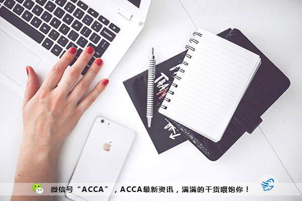 ACCA国际注册会计师报名条件