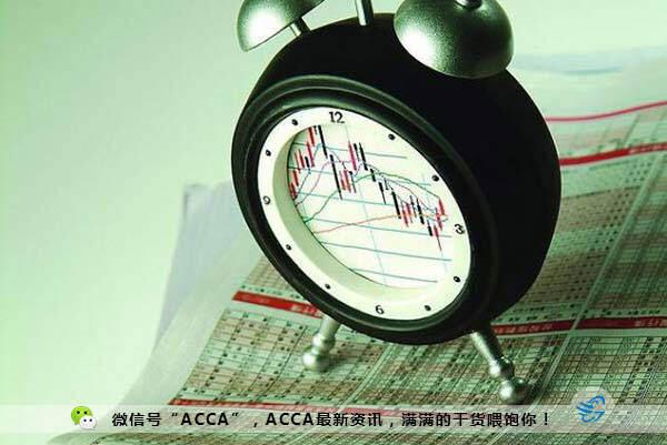 澳大利亚注册会计师证书