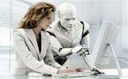 ACCA研究报告:机器人能否成为未来财务部门的一员?