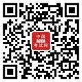 中国ACCA考试网微信公众号(china_acca)