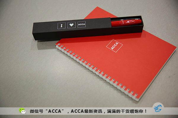 ACCA哪些考试科目可以选择机考?