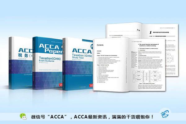 acc是什么证书