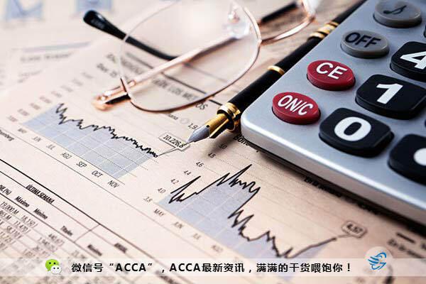 ACCA免考条件及申请流程