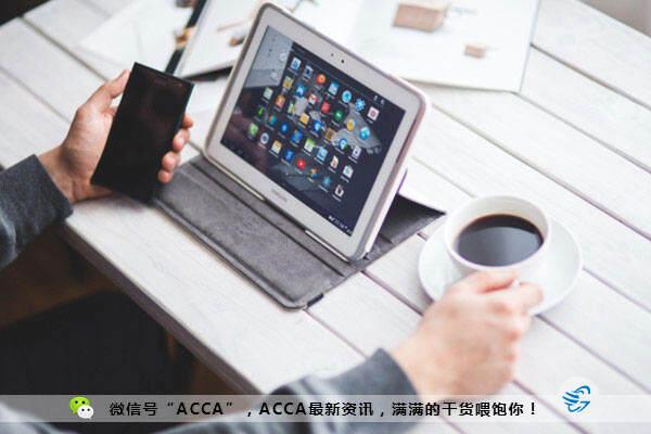 acca在中国的就业现状介绍