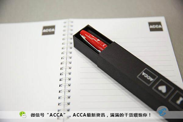 ACCA报考逐年升温交大专家浅谈ACCA的就业前景