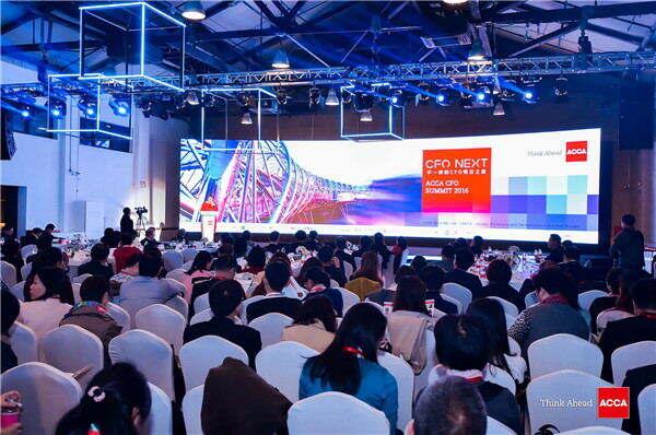 ACCA首发中国企业未来100强