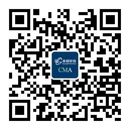 CMA微信