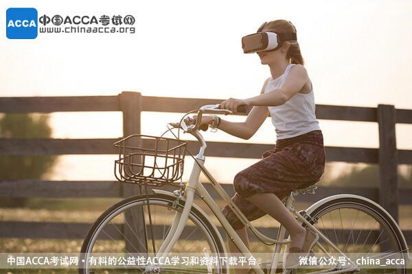 acca是什么待遇怎么样