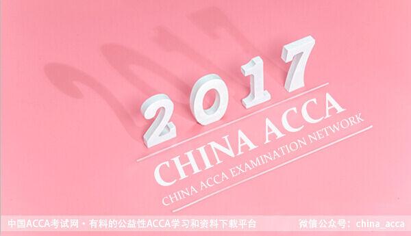 ACCA_OBU&UOL学历介绍