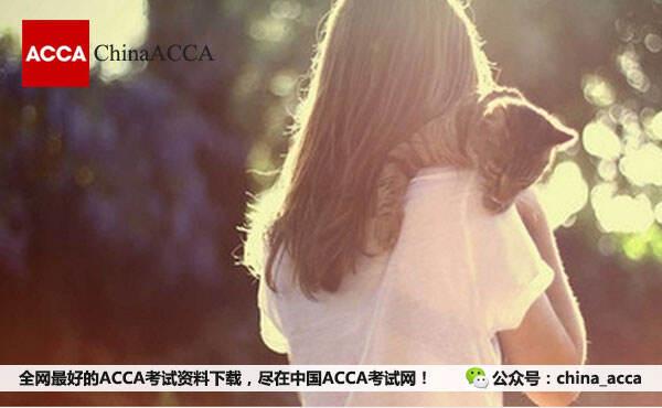 关于ACCA免试政策