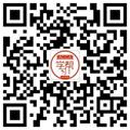 中国ACCA考试网微信公众号(accaxxb)