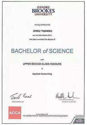 ACCA-OBU学位证书