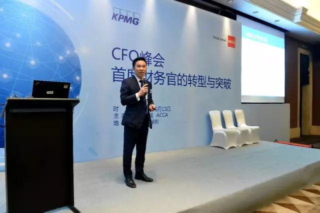 【ACCA&KPMG共同举办CFO峰会-首席财务官的转型与突破】专题报告:中国和世界经济展望!
