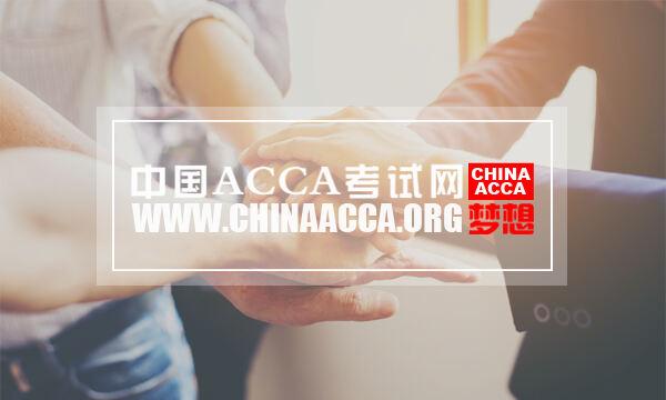 ACCA机考攻略