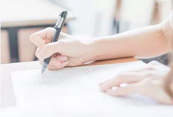 ACCA考试,经验分享:踏踏实实过ACCA考试科目P3!