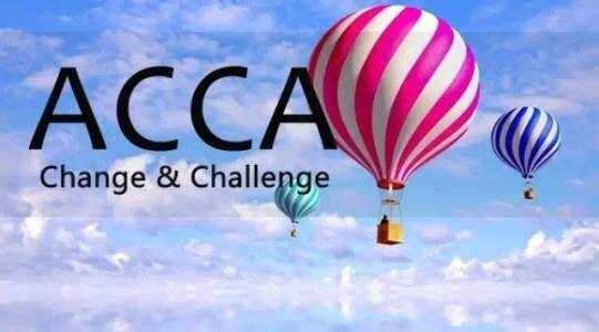 ACCA考试,各科目学习大思路!F1-F9学习思路终于整理出来了