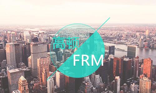 FRM考试奖学金申请