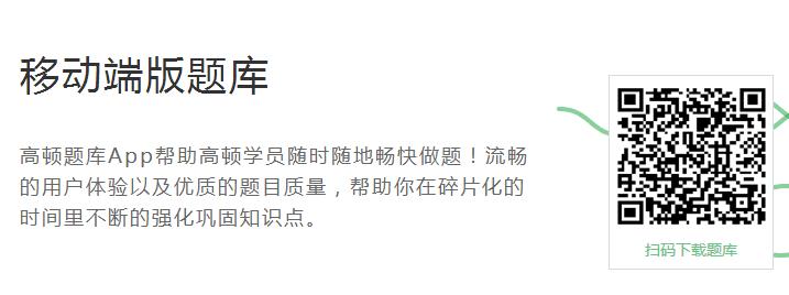西藏2017年注会考试成绩查询时间