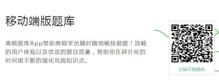 浙江2018年注册会计师考试时间在什么时候?