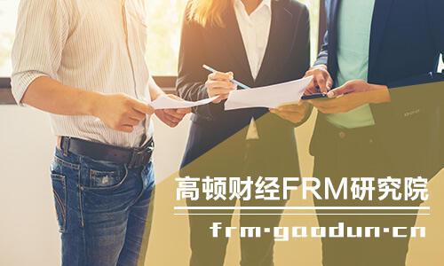 FRM考试复习时间