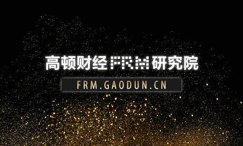 FRM证书短时间获取