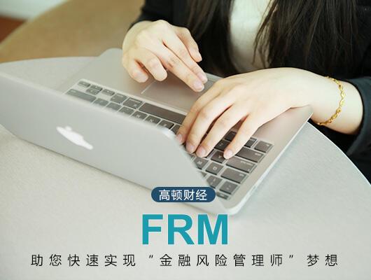 FRM2018年11月准考证打印