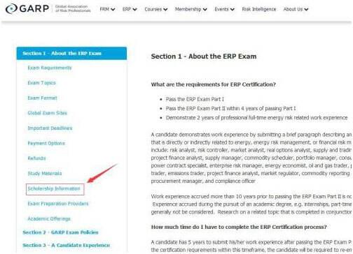 FRM奖学金申请流程