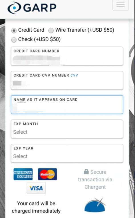 信用卡支付页面