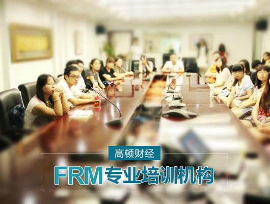 FRM一级模拟题