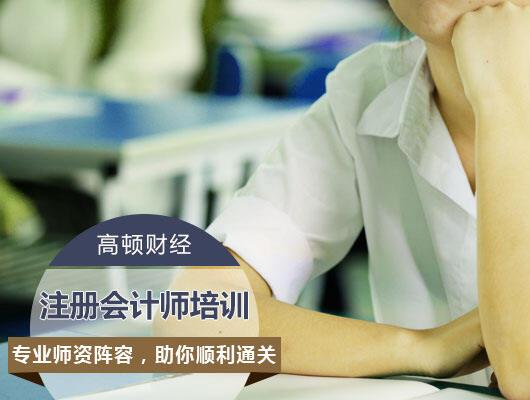 注册会计师考试科目有英语吗?
