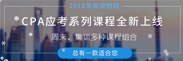 2018年浙江注会考试时间已经公布