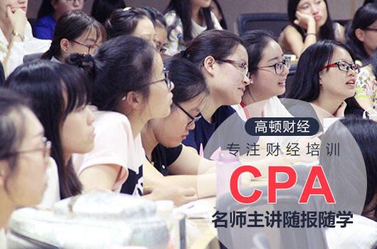 2018注会考试考试时间具体安排