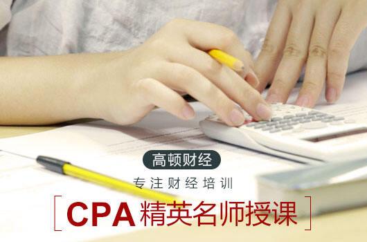 2018年安徽注会考试时间具体安排