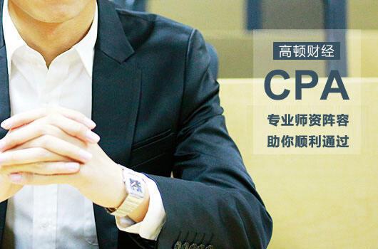 2018年安徽CPA准考证打印入口及时间