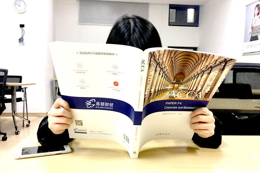 ACCA是什么,考ACCA证书有什么用,大学生适合考ACCA么?