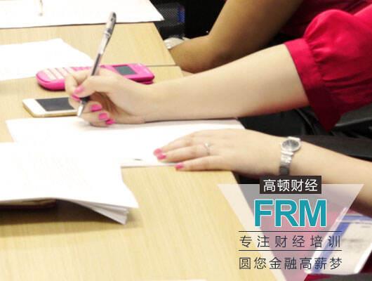 FRM考试时间多久