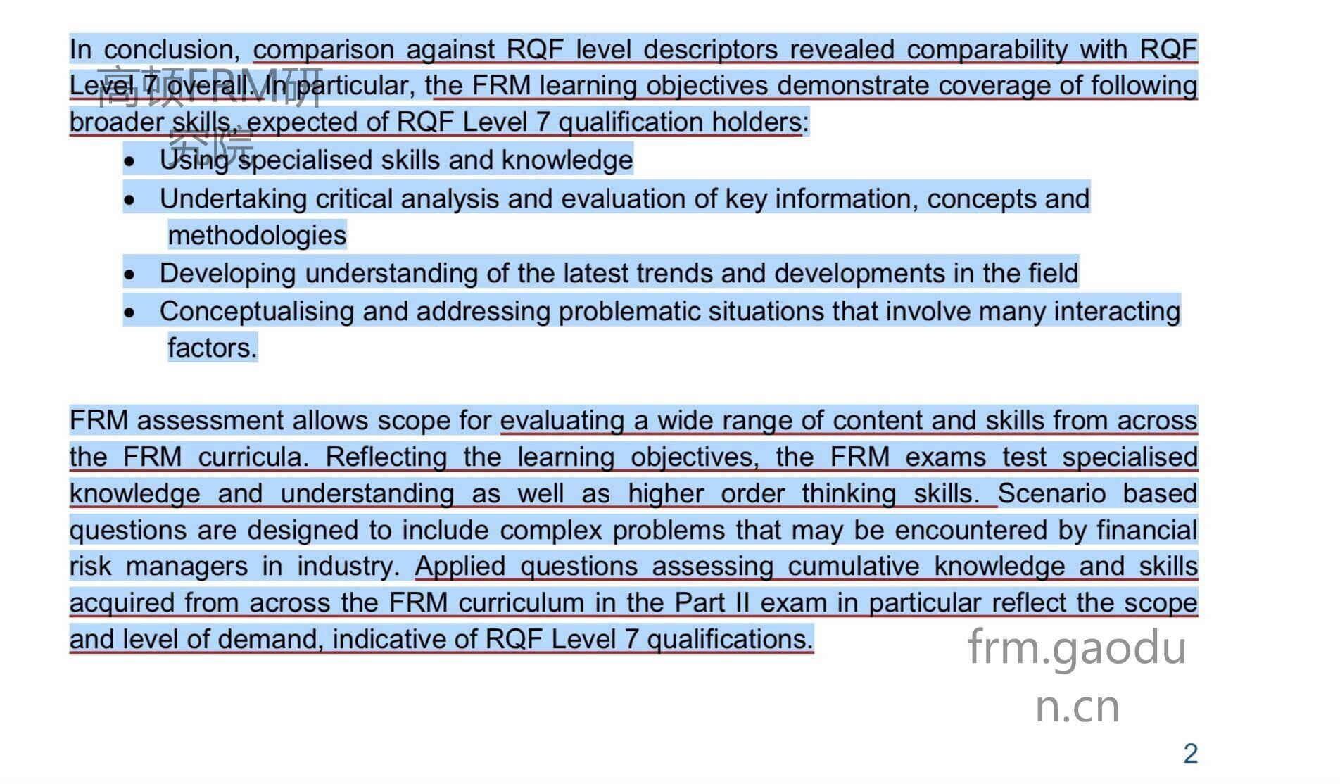 FRM英国认证原文信息