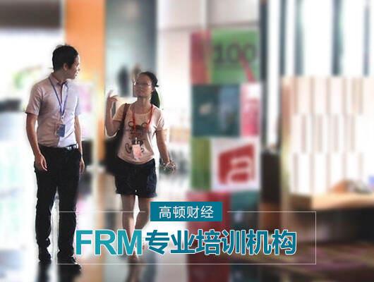 FRM证书与银行