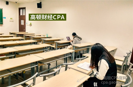 注册会计师考试合格分数线是多少?