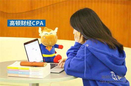 中国三大难考证书是什么?注会证算一个