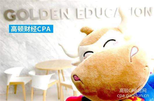大几可以考cpa?报考条件有哪些?